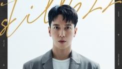 정용화, 전역 후 첫 행보는 팬들과…아시아투어 개최