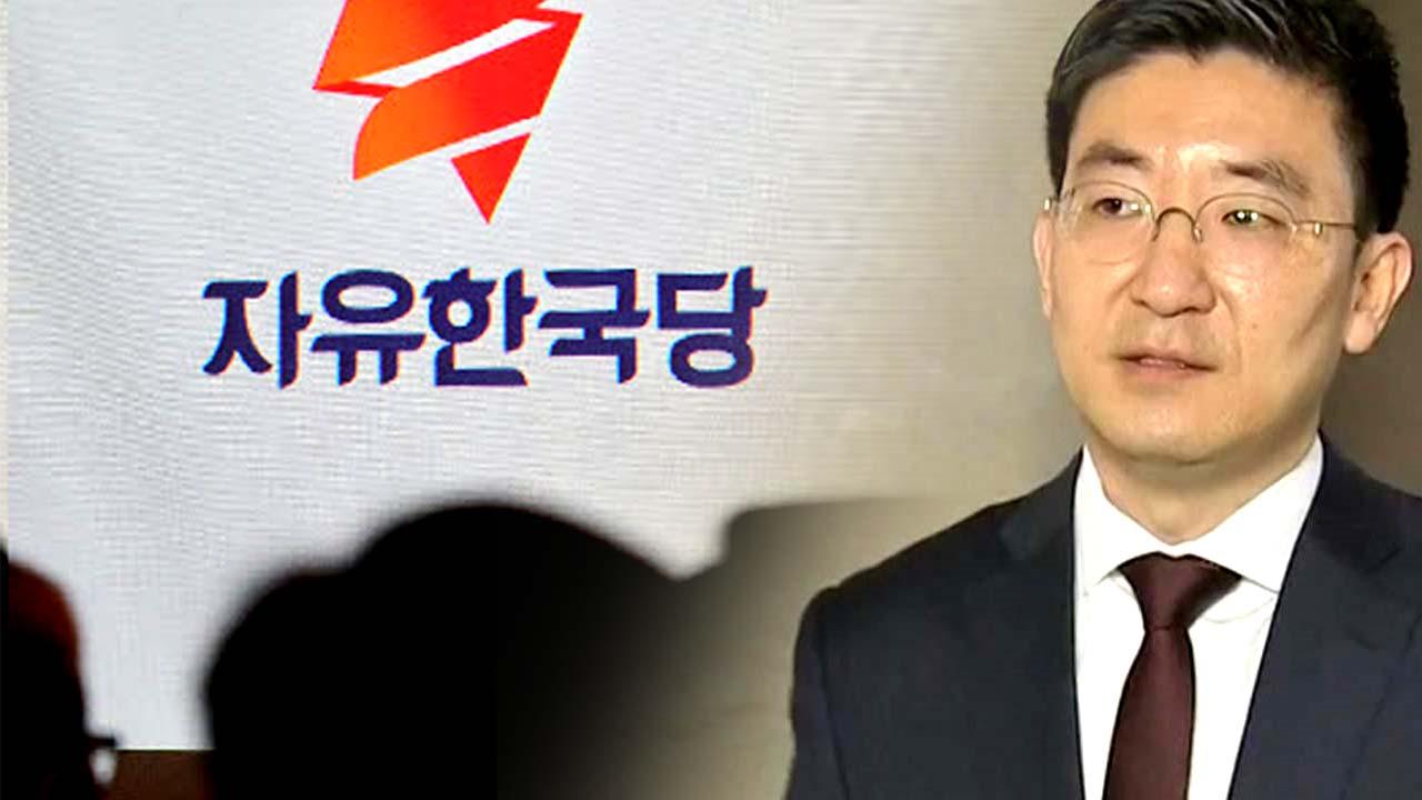 '안녕하세요, 좀비입니다' 불쾌감 드러낸 한국당 중진들