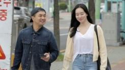 """'연애의 맛3' 측 """"정준♥김유지 실제 연애 중...지켜봐달라""""(공식)"""