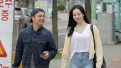 '이필모→오창석→정준♥김유지'가 입증한 '연애의 맛' 진정성(종합)
