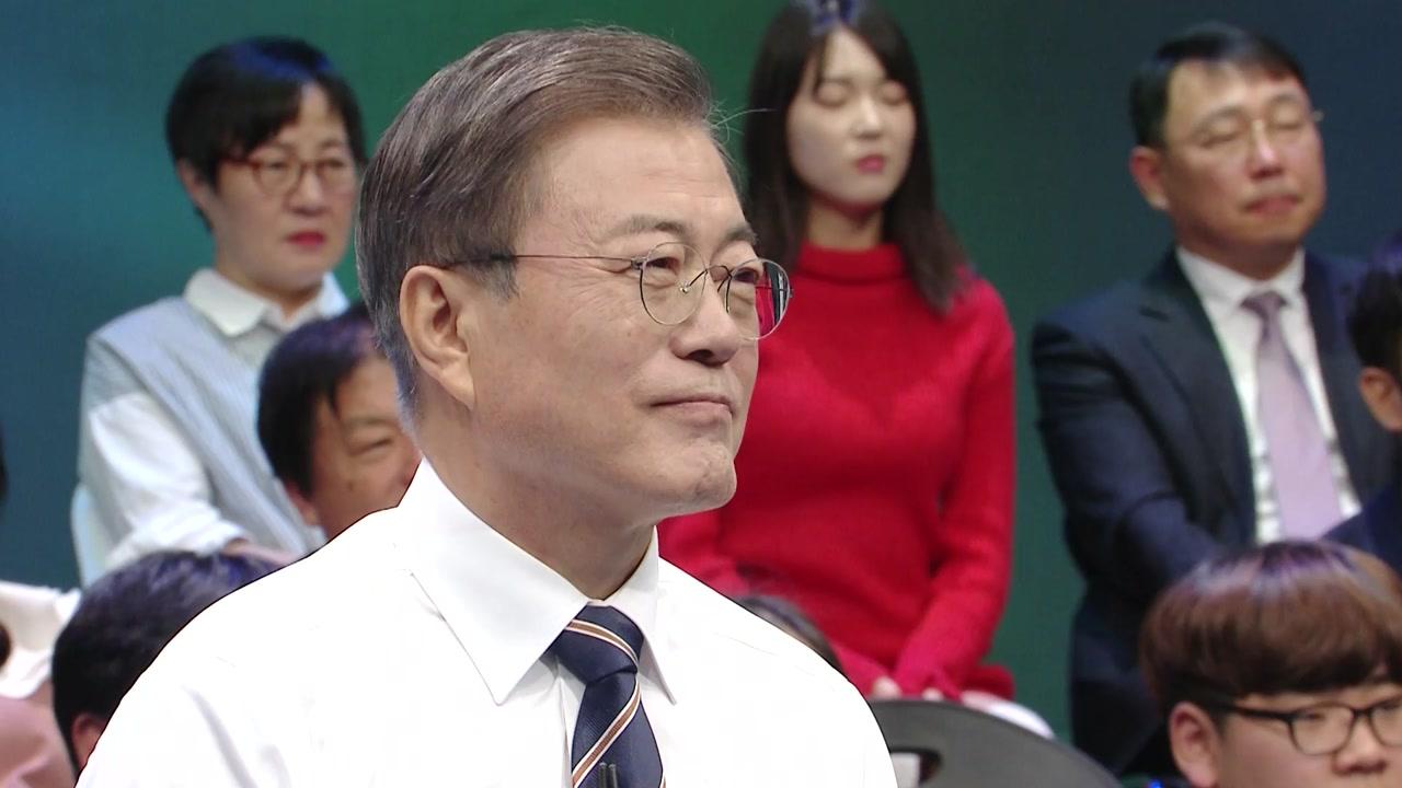 """국민과의 대화, 문 대통령 """"국민분열 사과...검찰개혁 반드시 필요"""""""