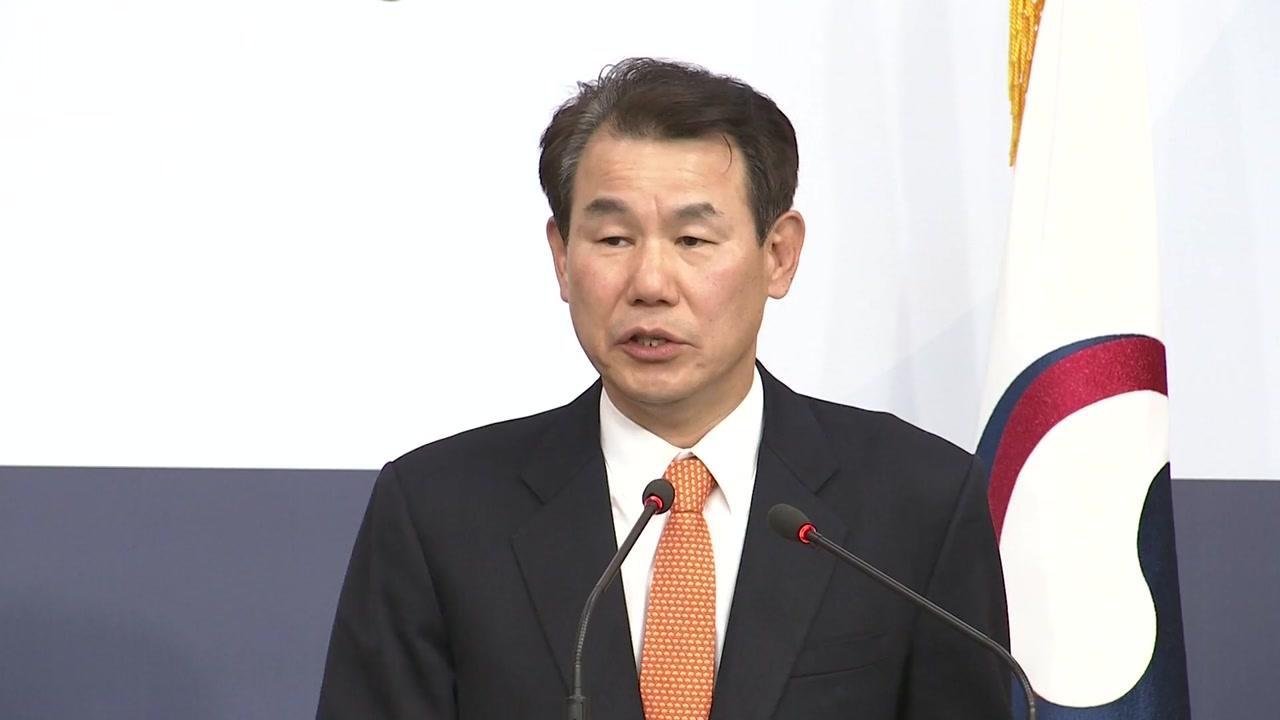 """정은보 """"분담금, 미국 제안과 한국 원칙에 상당한 차이"""""""