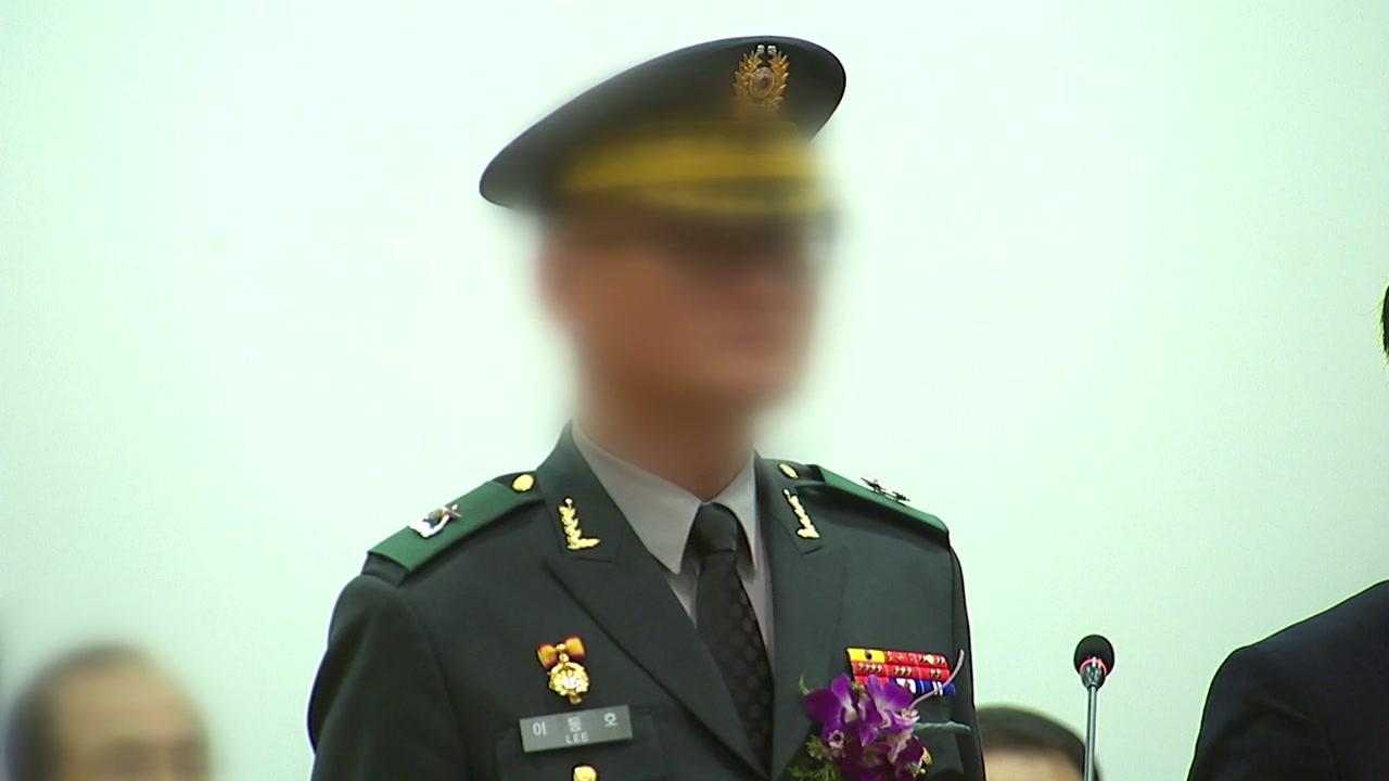 """이동호 前 고등군사법원장 모레 구속 갈림길...""""군납업체 억대 뇌물 혐의"""""""