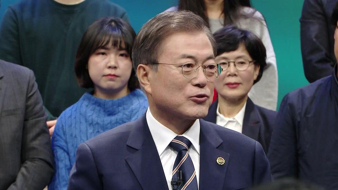 문 대통령 '국민과의 대화'...2시간 생방송