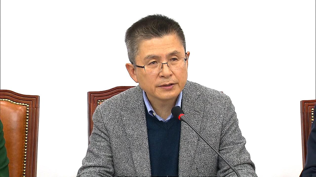 [속보] 자유한국당 황교안 대표, 오늘부터 단식 돌입