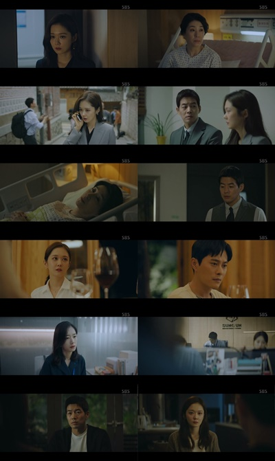 'VIP' 장나라, 이상윤에 의문의 문자 공개...시청률 9.0%