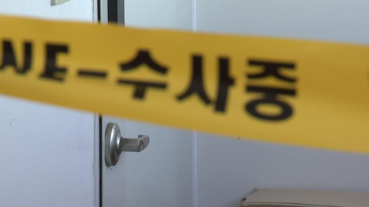 """인천 일가족 등 4명 숨진 채 발견...""""극단적 선택 추정"""""""