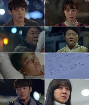 종영 앞둔 '동백꽃', 공효진이 몰랐던 이정은의 진심...20.4%
