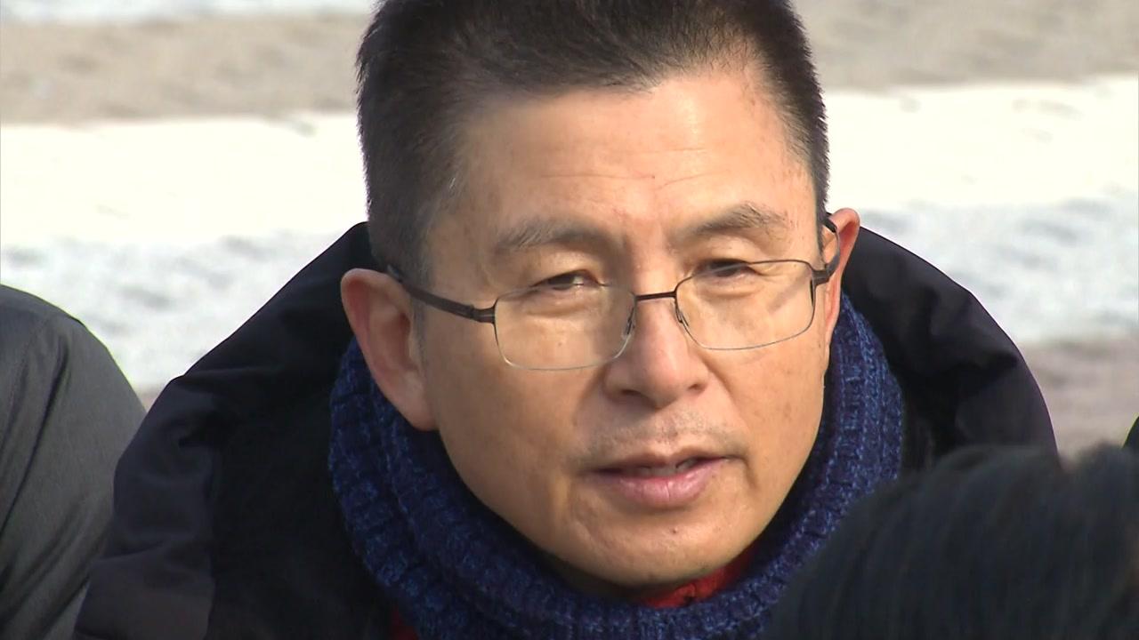 黃 청와대 앞 단식 투쟁...與 '황제 단식' 맹비난
