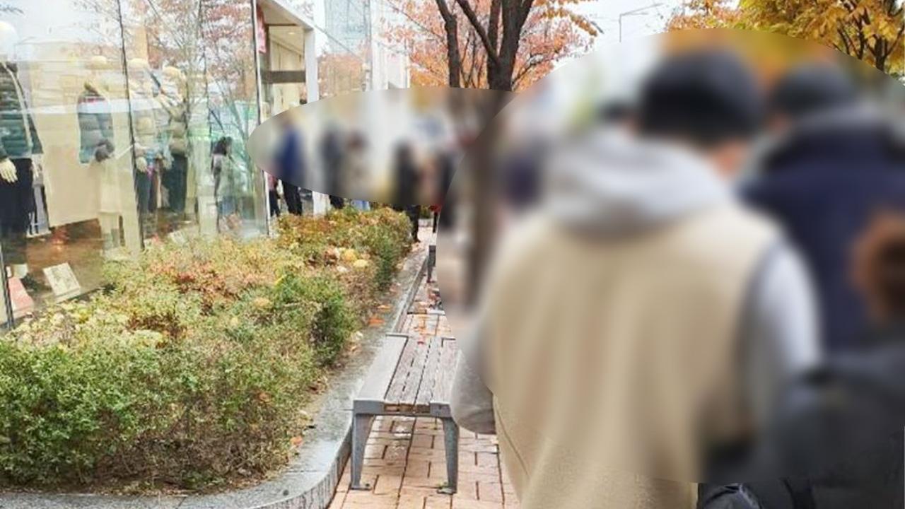 """""""한국이 그렇지"""" 유니클로 대기 행렬에 日 우익 조롱 메시지"""