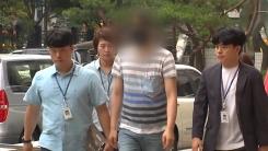 """[기자브리핑] 고양이 살해범에 징역 6개월 법정구속...""""이례적 실형"""""""