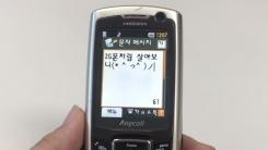[해보니 시리즈 95] '01X' 시절로 돌아가 2G폰처럼 살아보니