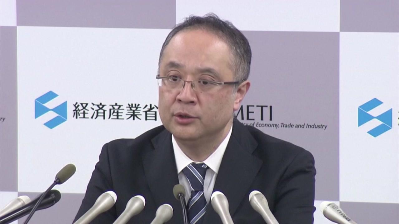 한일 정책대화 재개...'수출규제 완화'까지는 험난