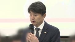 [기자브리핑] '뇌물 혐의' 유재수 전 부시장 27일 구속영장 실질심사