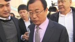 [기자브리핑] '부정 청탁' 이현재 의원 1심 징역 1년 선고 의원직 상실 위기