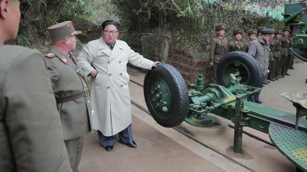 北, 연평도 포격 도발 9주년에 해안포 사격...軍 항의문 전달