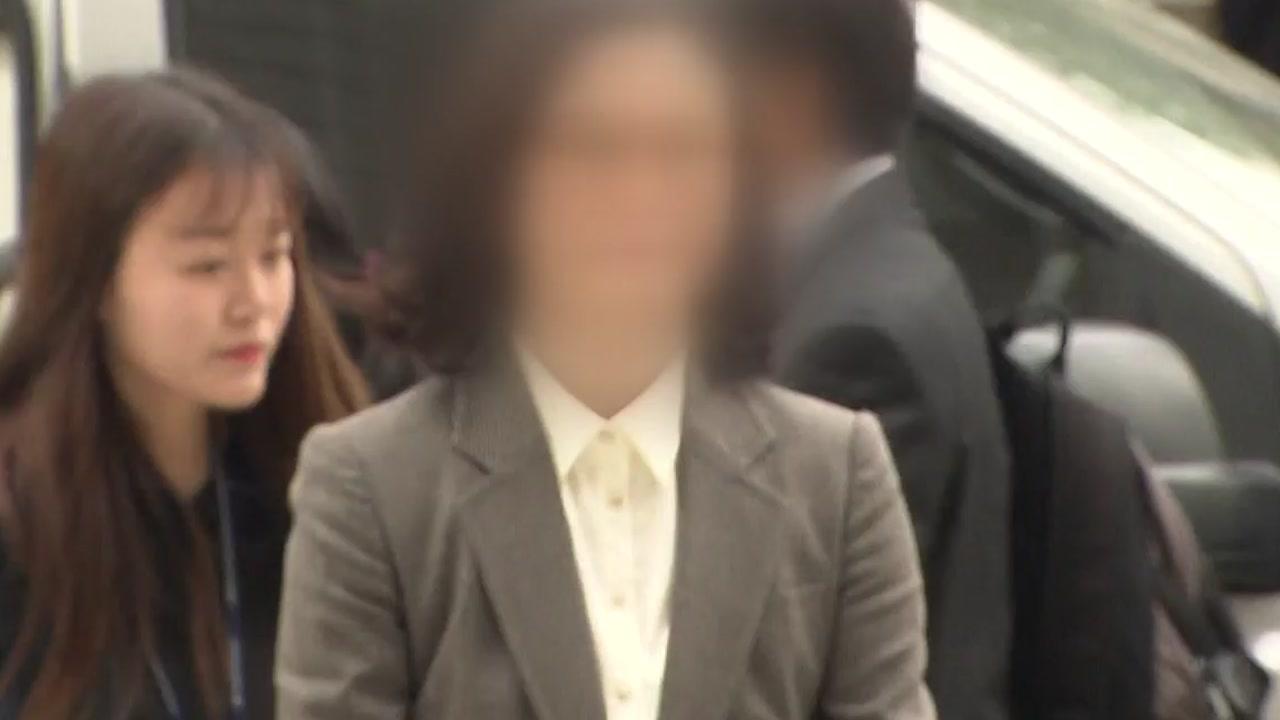 """법원, 정경심 재판 병합 보류...""""공소사실 동일성 의문"""""""