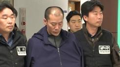 [기자브리핑] 진주 방화 살인범 안인득 '사형' 선고