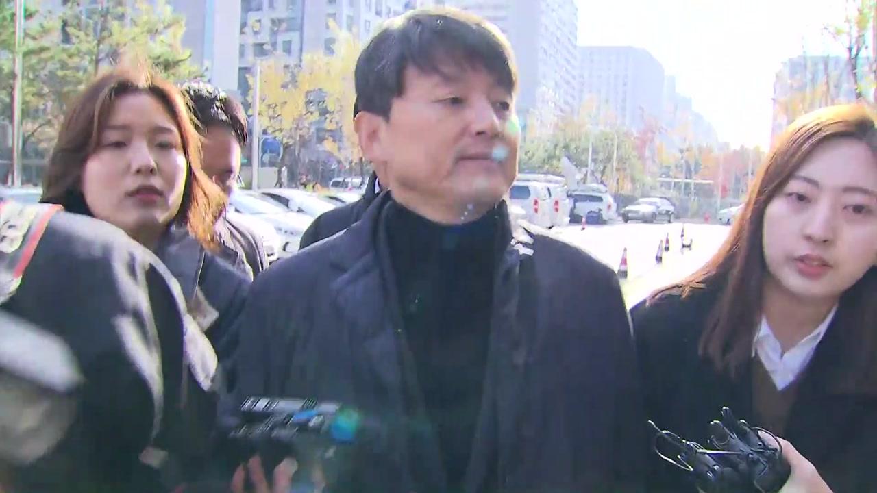 '뇌물수수 혐의' 유재수 구속...'감찰 무마' 수사 탄력