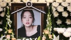 故 구하라, 생전 무대 못 본다…日 후지TV, 출연분 편집 결정