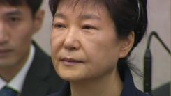 [기자브리핑] 대법원 박근혜 '국정원 특활비' 파기환송...'국고손실·뇌물'인정