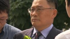 [기자브리핑] 박찬주 전 육군 대장, 뇌물 '무죄' 김영란법 위반 '유죄'