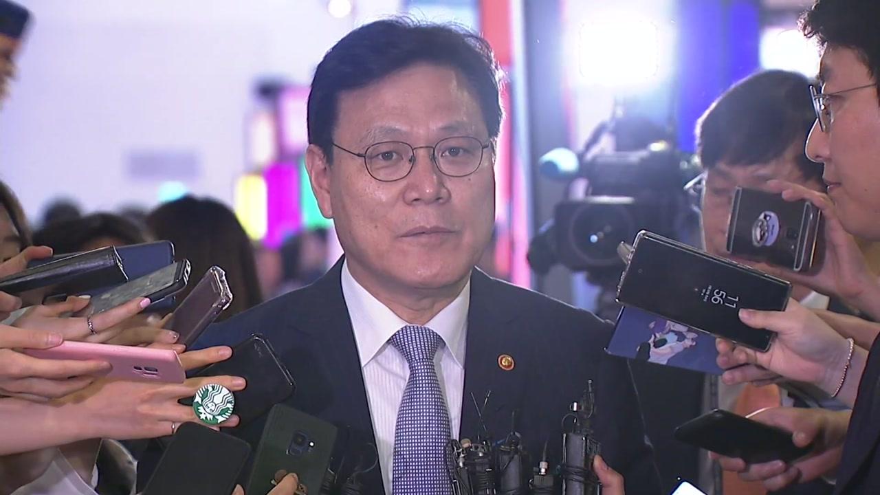 [단독] 檢, '감찰 무마 의혹' 김용범 차관 참고인 신분 조사