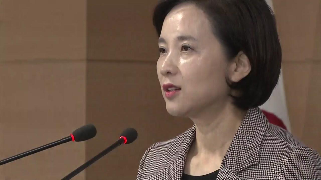 서울 16개 대학 수능 전형 40% 이상...학생부 비교과 미반영