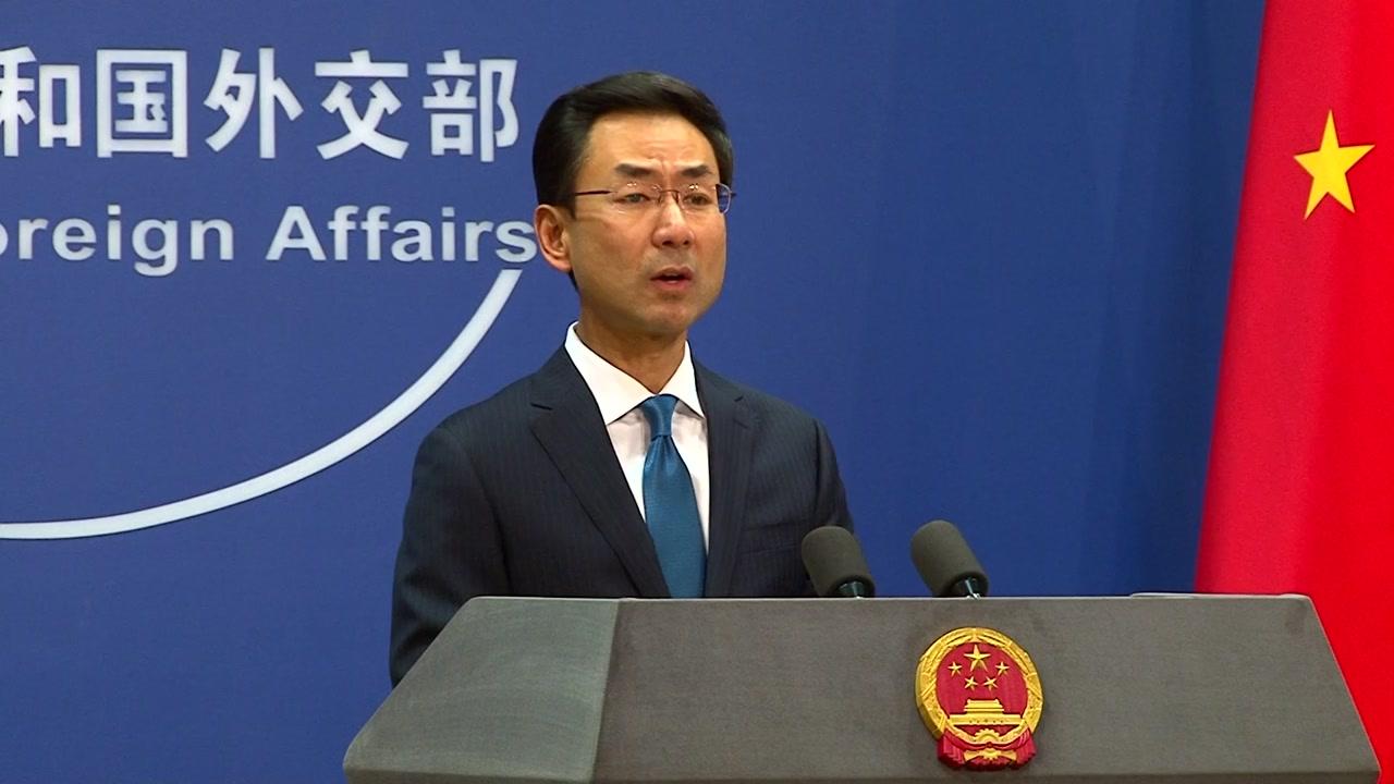 홍콩인권법 '변수'...미중 1단계 합의 타결 늦어지나?