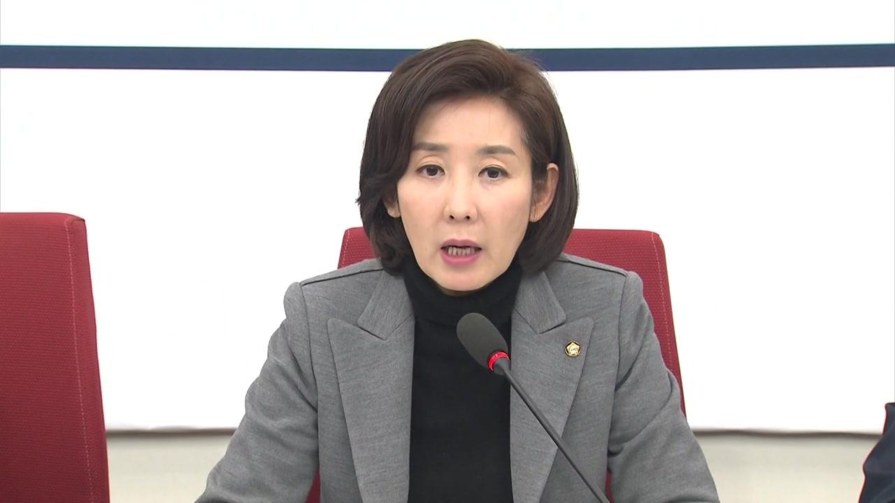 한국당, 개의 직전 꺼낸 필리버스터...정기국회 결국 파행