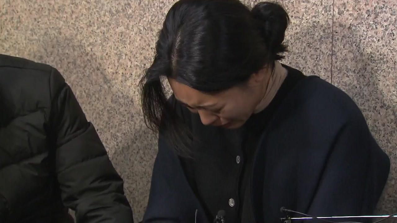 """""""우리 애가 볼모인가요?""""...'민식이법' 통과에 조건 단 한국당"""
