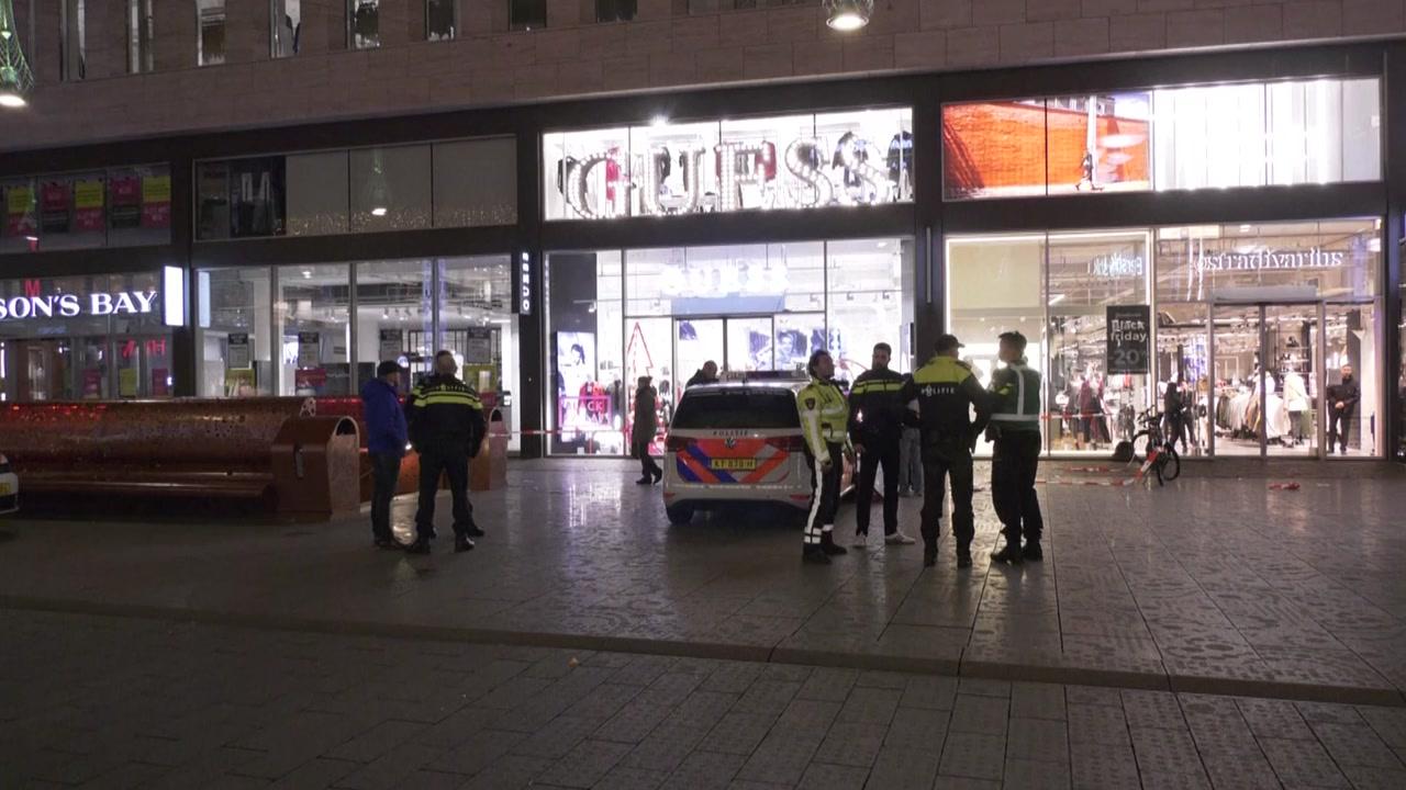 네덜란드 흉기 난동 용의자 행방 여전히 오리무중...부상자 3명은 퇴원