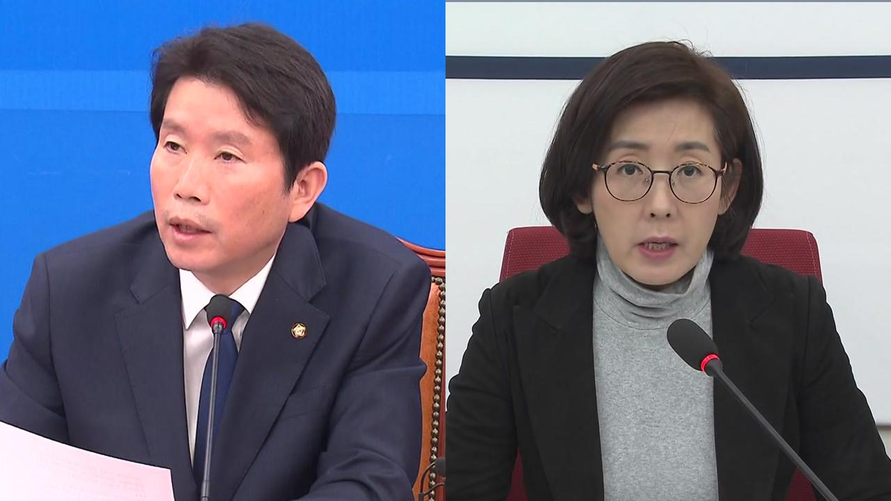 '네 탓' 공방 국회...또 못 지킨 예산안 법정 시한