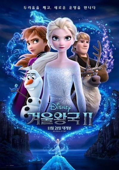 흥행과 독점 사이...'겨울왕국 2', 벌써 1000만 코앞