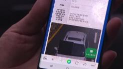 [취재N팩트] 서울 도심 5등급 단속 시작...첫날 과태료 1억 원