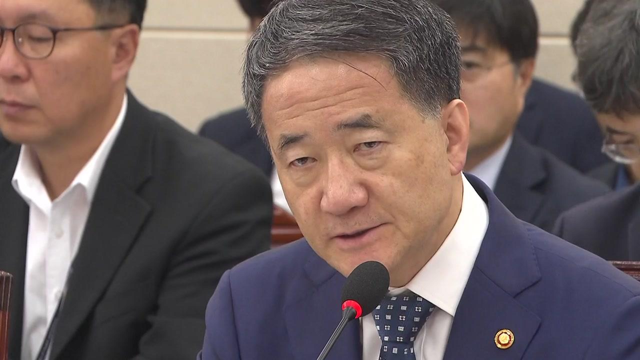 """5살 성추행 파문...복지부 장관 """"자연스러운 발달 과정"""" 논란"""