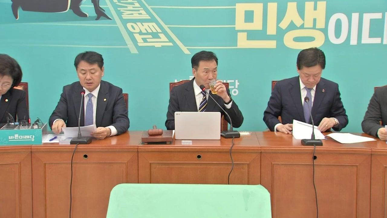 바른미래 당권파, 유승민계 중징계 놓고 '불협화음'