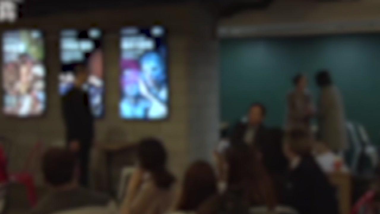 '팝업 씨어터' 사건 공청회...갈길 먼 블랙리스트 후속 조치