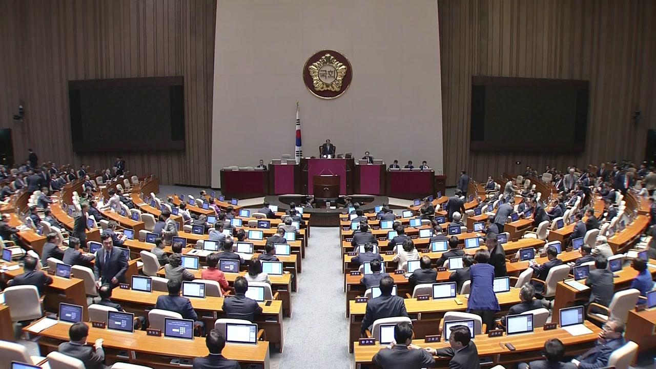 공수처법과 검·경 수사권 조정법도 자동 부의...향후 국회 일정은?