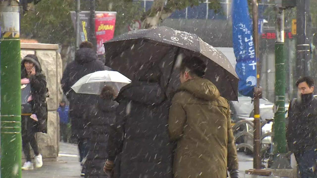 [날씨] 강추위에 서쪽지역 눈...후반, 추위 절정