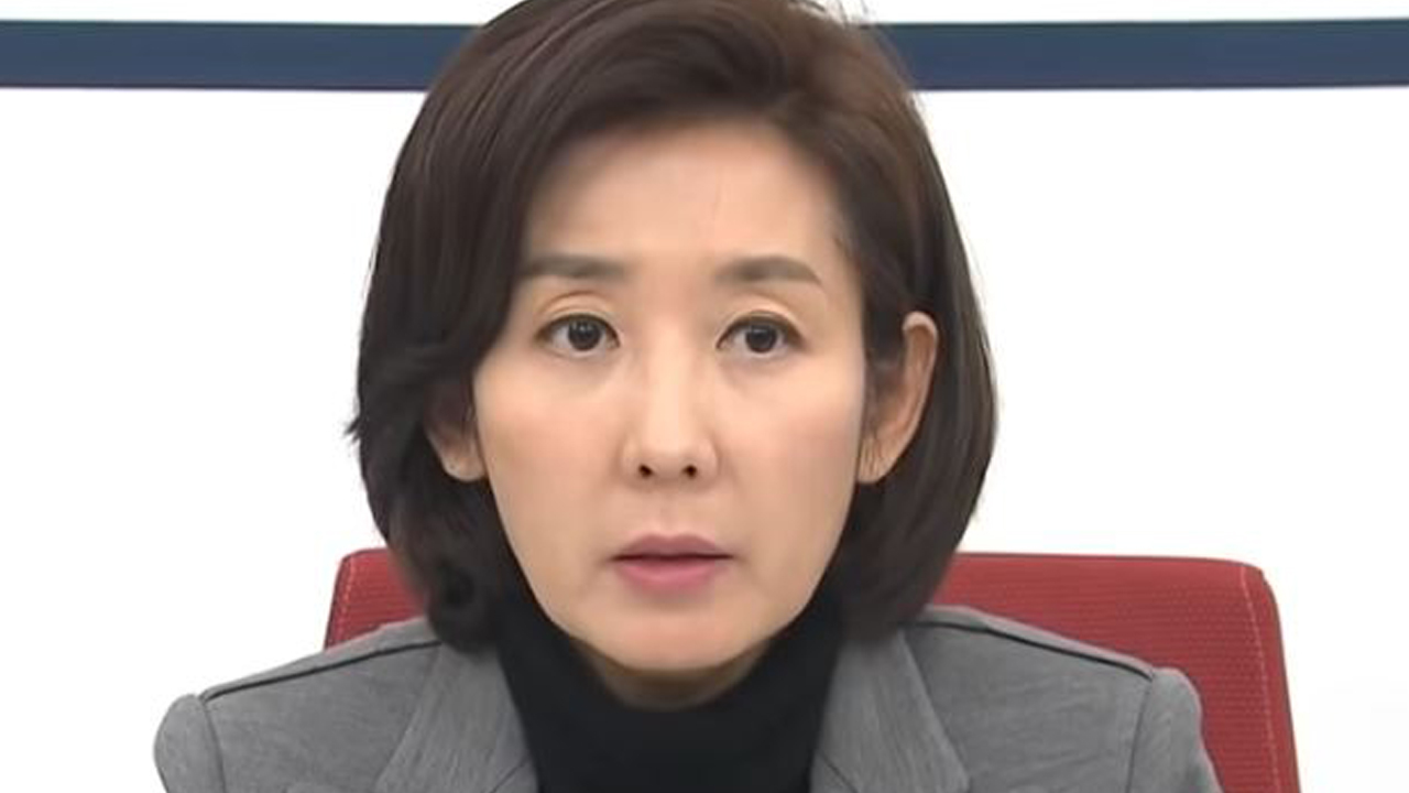 [속보] 한국당 내일 오전 의원총회 개최...나경원 원내대표 재신임 여부 결정