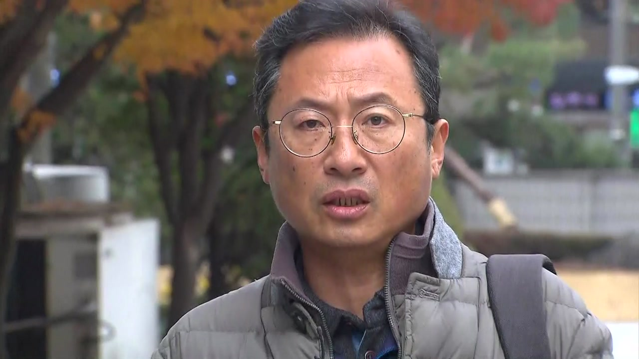 '국회 앞 폭력 집회' 김명환 위원장, 징역 4년 구형