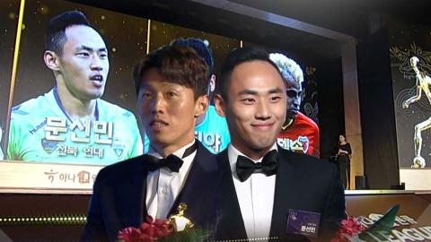 'MVP 전쟁' 김보경·문선민...벤투호에서 '주전 경쟁'