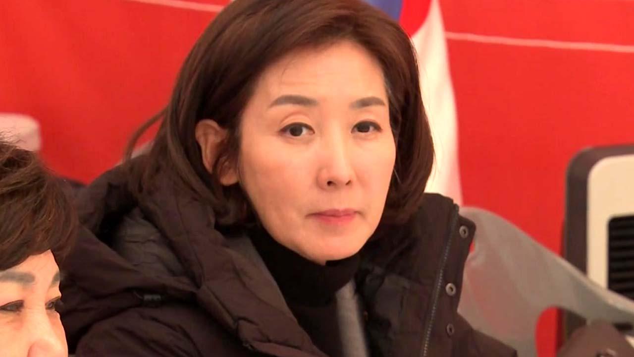 나경원 재신임 않기로...어수선한 한국당