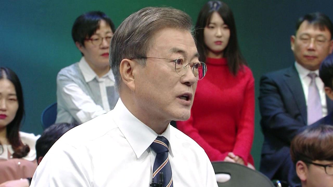 """""""文 정부 들어 땅값 2천조 원 폭등""""...역대 최고"""