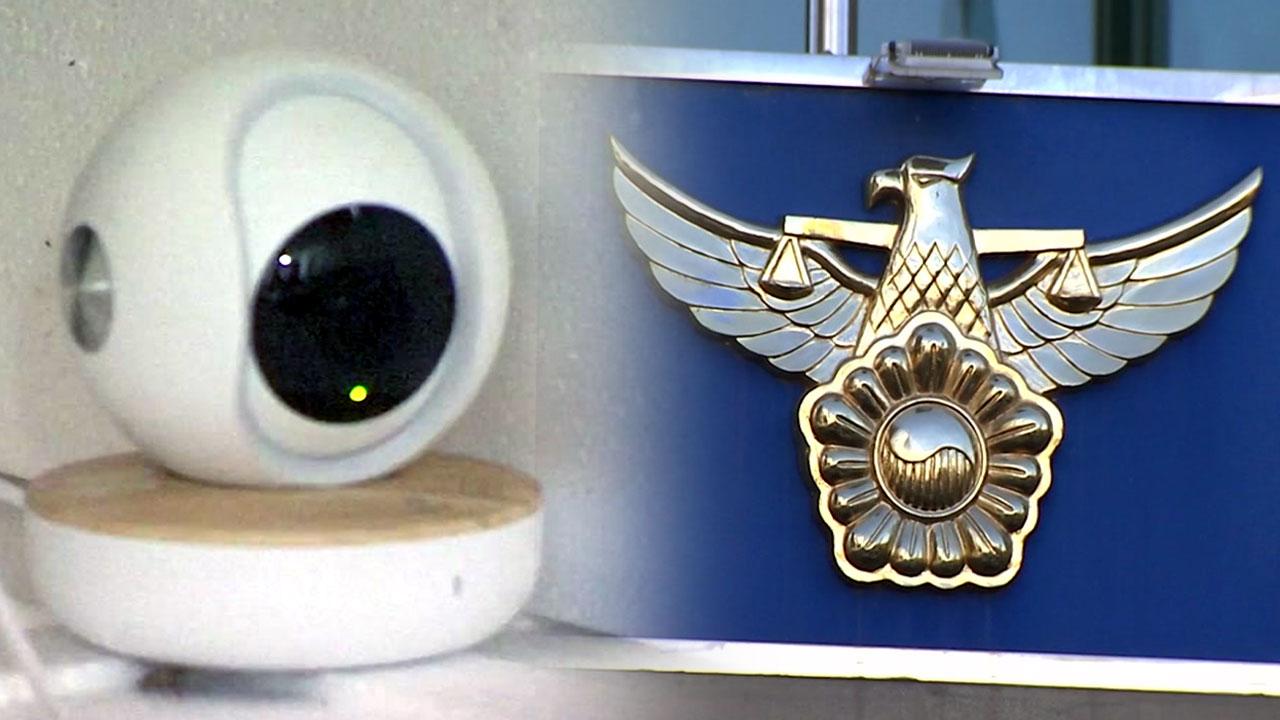 """[단독] """"도난 현장 CCTV도 있는데..."""" 노인 돌고 돌게 한 경찰들"""