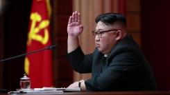 북, 노동당 전원회의 소집...트럼프는 '로켓맨' 언급