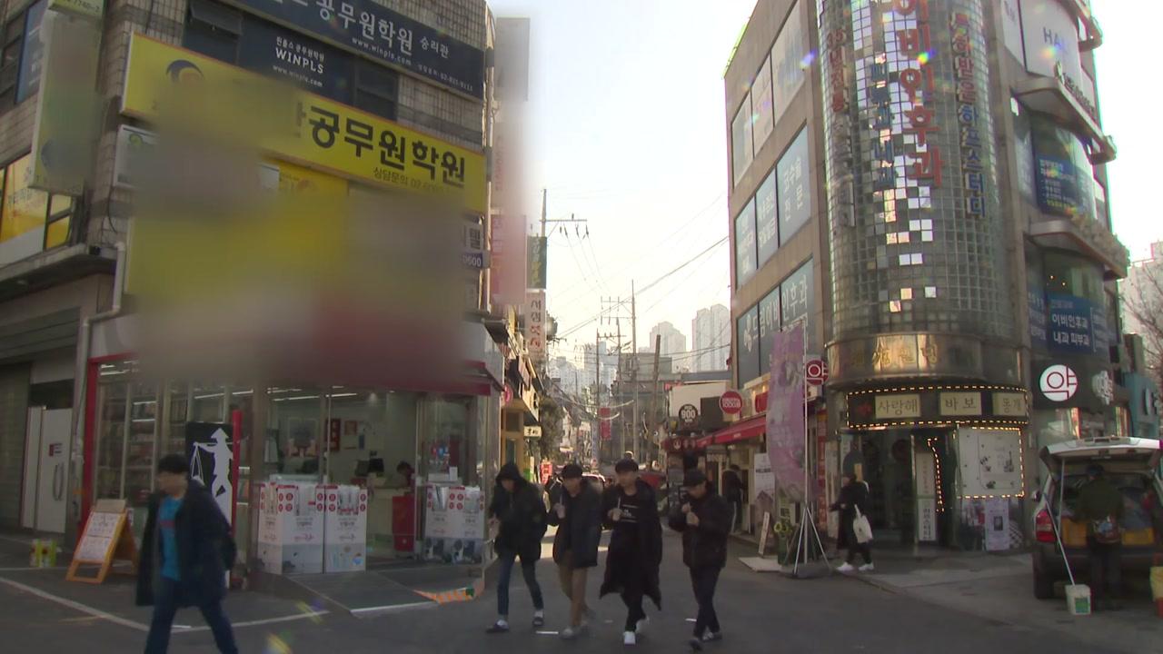 """20대 74% """"한국 사회, 노력 통하지 않아"""""""