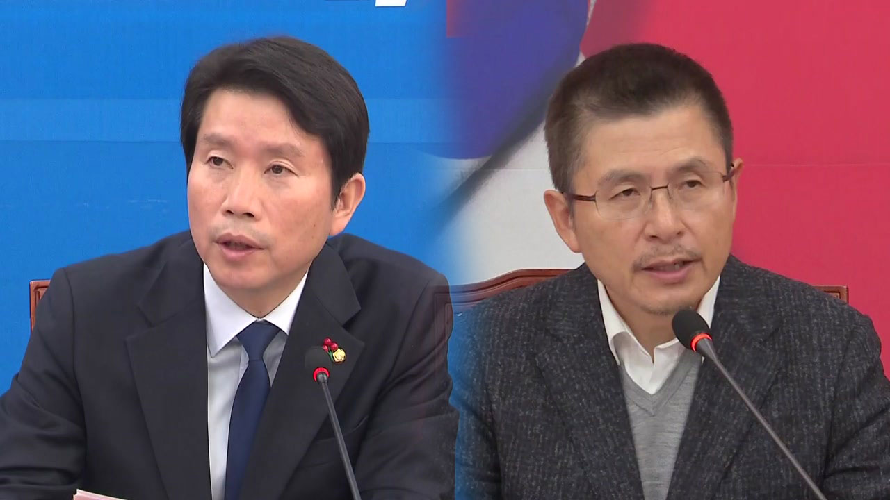 """하명수사 의혹 증폭...""""정치 수사"""" vs """"무더기 고발"""""""