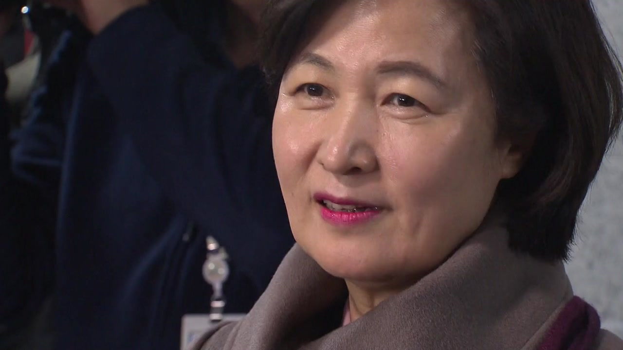 """추미애 법무장관 후보자 """"검찰개혁은 시대적 요구"""""""